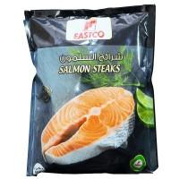 Norway Salmon Frozen