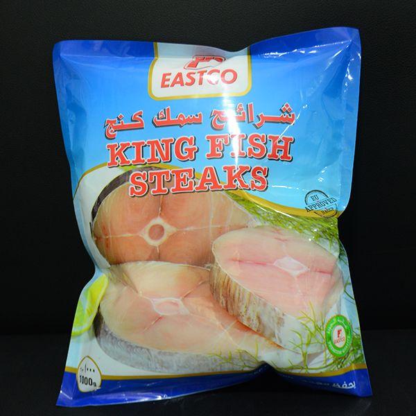 Frozen/King Fish/Steaks - Per 1Kg